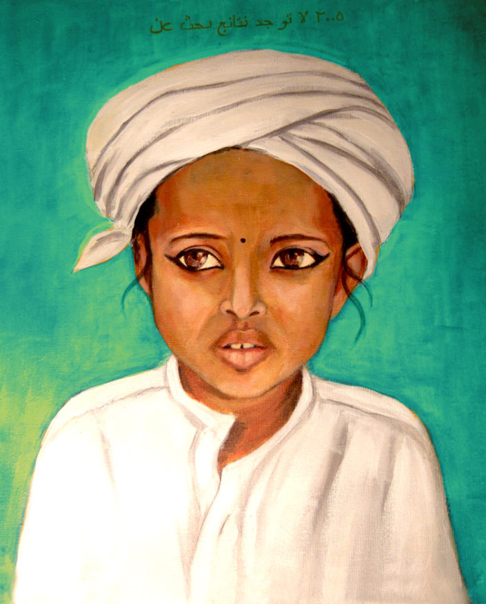 egyptien2