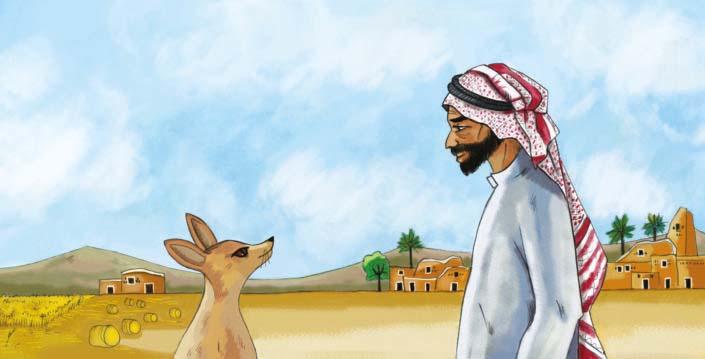 le renard et la hyéne1